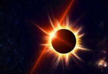 Аргентина: Солнечное затмение 2 июля 2019 года