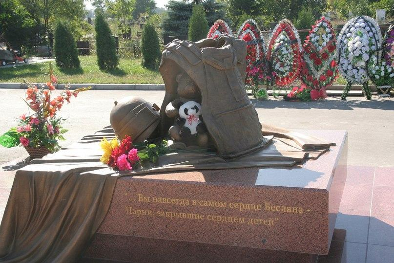 Осетия: построят новый памятник жертвам теракта Беслана