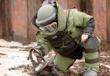 В Северной Осетии уничтожили опасную находку