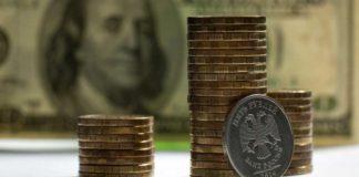 России предсказали курс 200 рублей за доллар