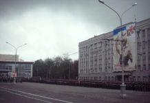 Владикавказ: Площадь Свободы приведут в порядок ко Дню Победы