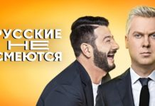 Впервые Владикавказ проведёт кастинг талантов для популярного шоу Галустяна и Светлакова
