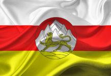 Северная Осетия: в республике назначен новый замминистра строительства и архитектуры