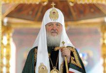 Патриарх Кирилл считает нужным ввести в российские школы новый предмет