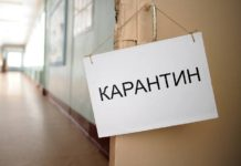 Владикавказ: Пандемия заставила ввести карантин в школах Алании