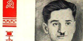 Осетинские Герои Советского Союза: Танкист из Осетии, освободивший Польшу