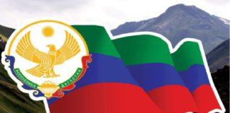 Дагестан лишился глав еще двух районов
