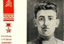 Осетинские герои Советского Союза: командир стрелкового полка