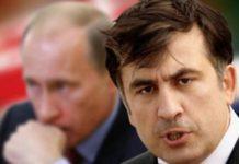 Грузия: в стране назвали Саакашвили «российским проектом»