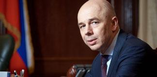 Россия: Силуанов объяснил решение не раздавать россиянам деньги в кризис