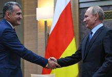 Южная Осетия: Президент республики принял приглашение Путина