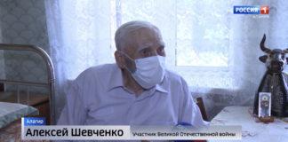 Сбылась «Мечта ветерана»: Алексей Шевченко научился водить машину в 94 года