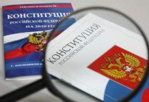 Северная Осетия: в регионе открылись участки для голосования по поправкам в Конституцию