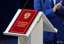 Северная Осетия: 82,7 % избирателей республики проголосовало по поправкам в Конституцию